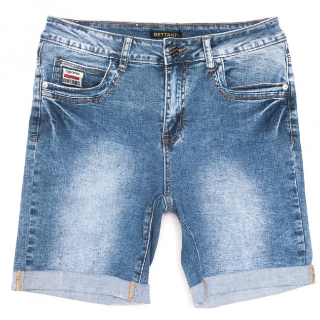 0523 Settanta шорты джинсовые женские батальные синие стрейчевые (31-38, 6 ед.) Settanta: артикул 1109114