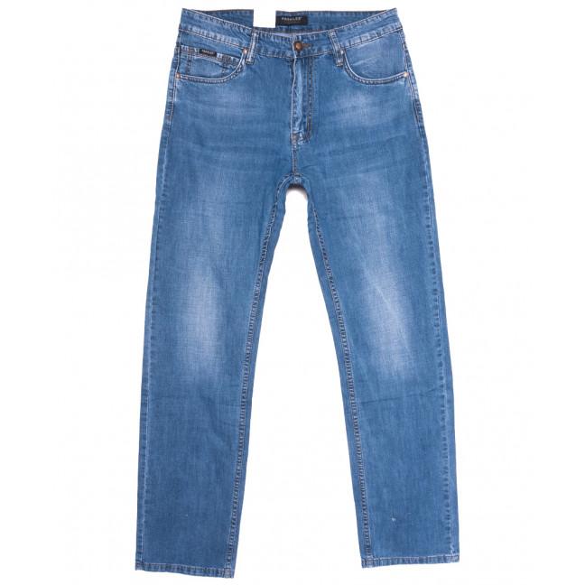 6973 Pagalee джинсы мужские полубатальные синие весенние коттоновые (32-38, 8 ед,) Pagalee: артикул 1108762