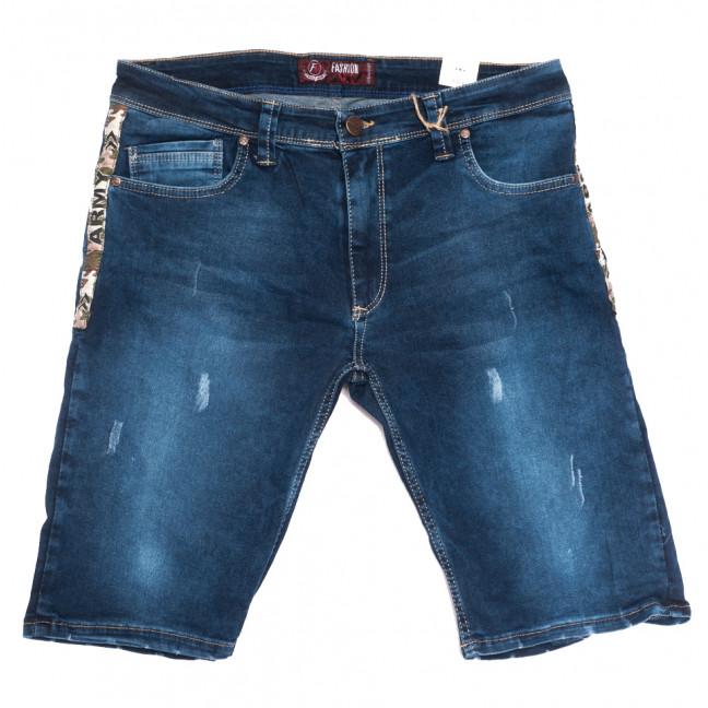 6528 Fashion Red шорты джинсовые мужские с царапками синие стрейчевые (29-36, 8 ед.) Fashion Red: артикул 1108738