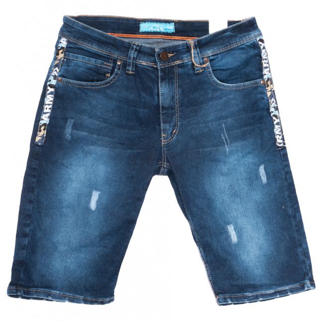 6527 Blue Nil шорты джинсовые мужские с царапками синие стрейчевые (29-36, 8 ед.) Blue Nil: артикул 1108743