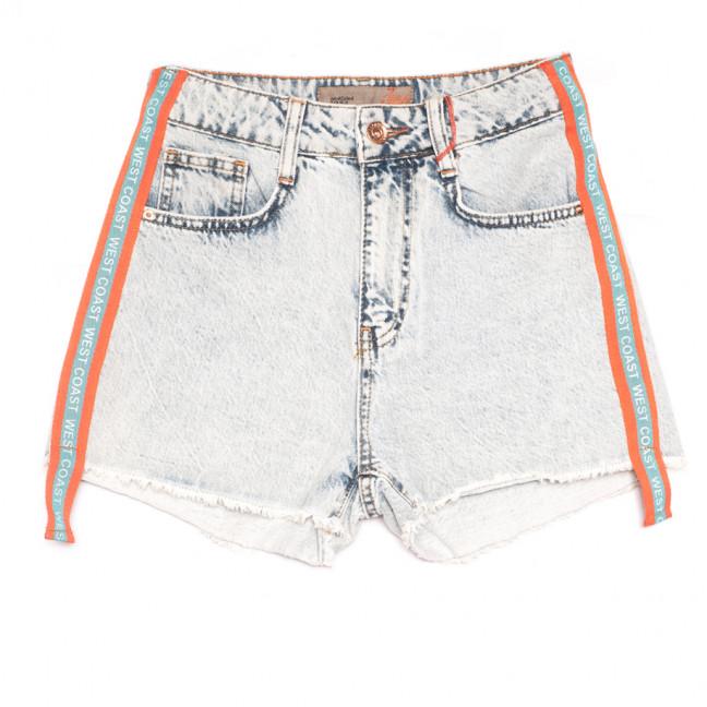 4453 Cracpot шорты джинсовые женские с лампасами коттоновые (25-29, 5 ед.) Cracpot: артикул 1108433