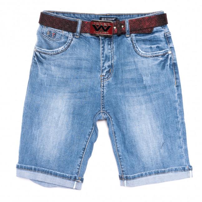 9499 LDM шорты джинсовые женские полубатальные синие стрейчевые (28-33, 6 ед.) LDM: артикул 1108908
