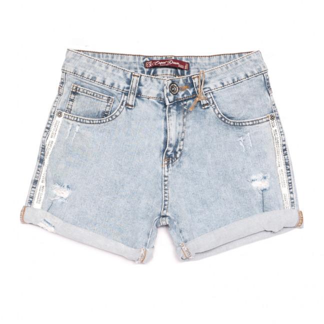 4055 Esqua шорты джинсовые женские с рванкой синие стрейчевые (25-30, 6 ед.) Esqua: артикул 1108418
