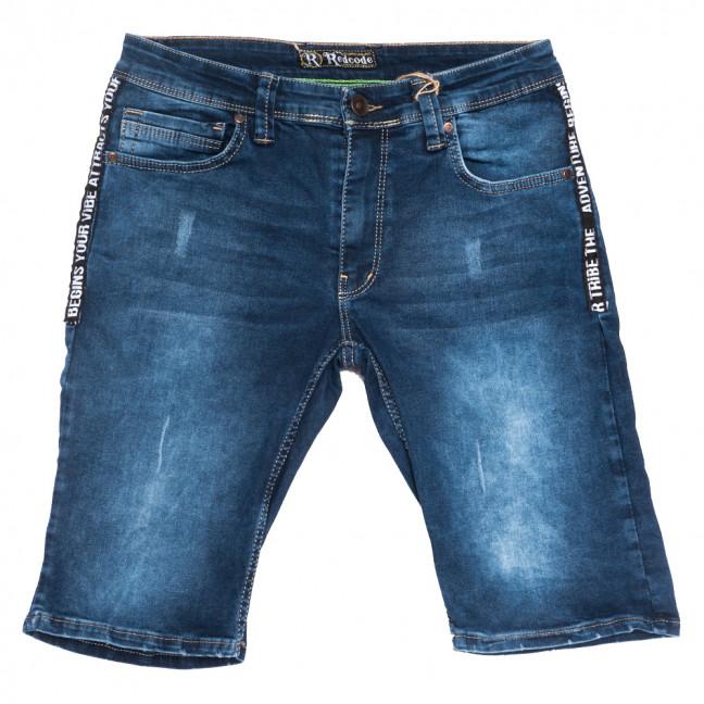 6530 Redcode шорты джинсовые мужские синие стрейчевые (29-36, 8 ед.) Redcode: артикул 1108725