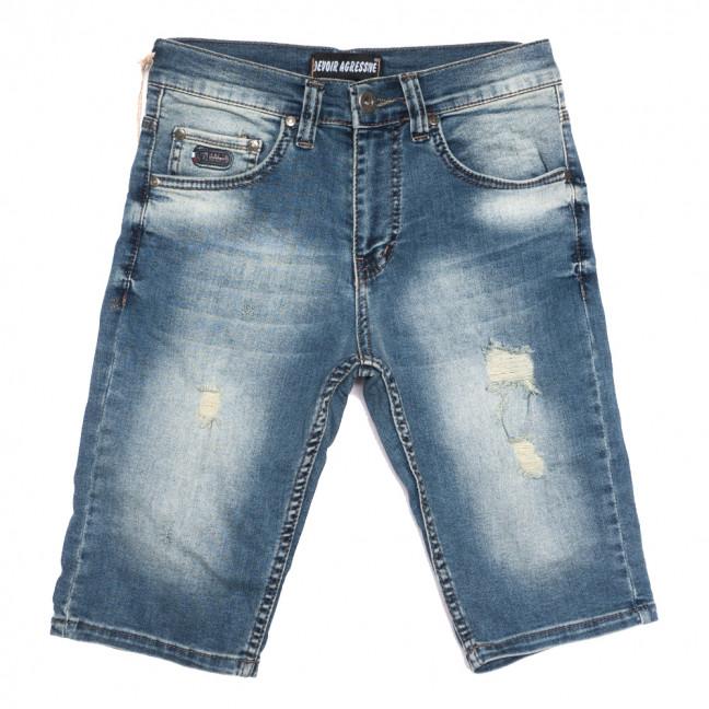 0111-M3 C.Devoir шорты джинсовые мужские с рванкой синие стрейчевые (29-36, 8 ед.) C.Devoir: артикул 1109009