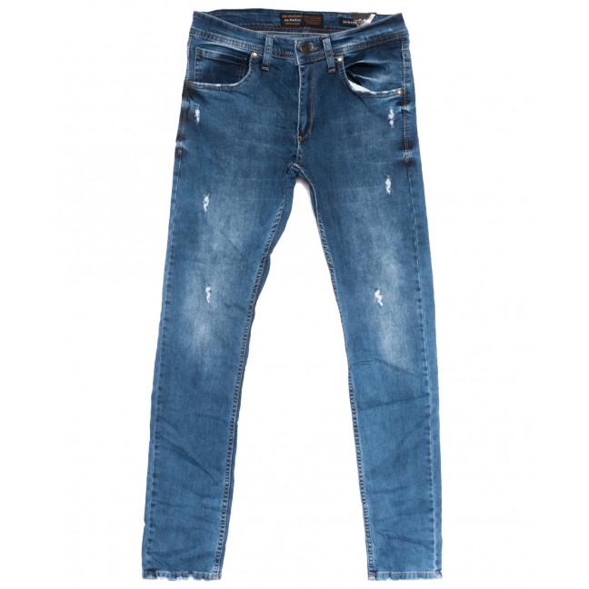 0536 Da Mario джинсы мужские зауженные с рванкой синие весенние стрейчевые (29-36, 8 ед.) Da Mario: артикул 1108446