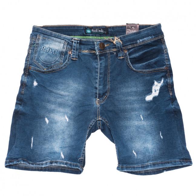 6575 Redcode шорты джинсовые мужские с рванкой синие стрейчевые (29-36, 8 ед.) Redcode: артикул 1108999