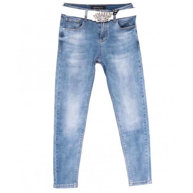 6148 Dmarks джинсы женские синие весенние стрейчевые (25-29, 6 ед.) Dmarks: артикул 1108579
