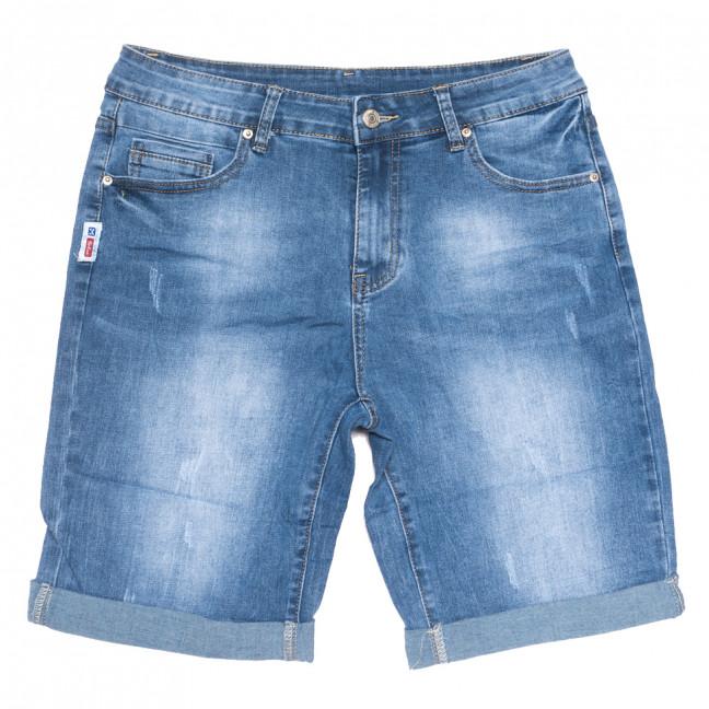3765 New jeans шорты джинсовые женские батальные с царапками синие стрейчевые (31-36, 6 ед.)  New Jeans: артикул 1108988