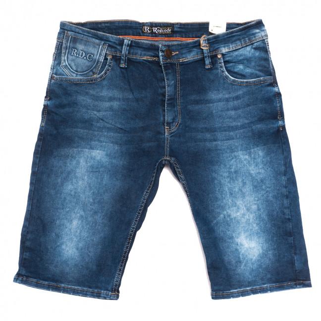 6510 Redcode шорты джинсовые мужские полубатальные синие стрейчевые (32-40, 8 ед.) Redcode: артикул 1108726