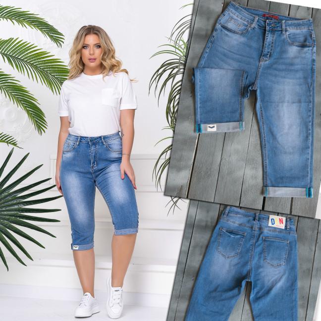 8397 Vanver шорты джинсовые женские батальные синие стрейчевые (31-38, 6 ед.) Vanver: артикул 1108519