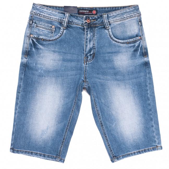3915 Crossnese шорты джинсовые мужские с царапками синие стрейчевые (30-38, 8 ед.) Crossnese: артикул 1109122