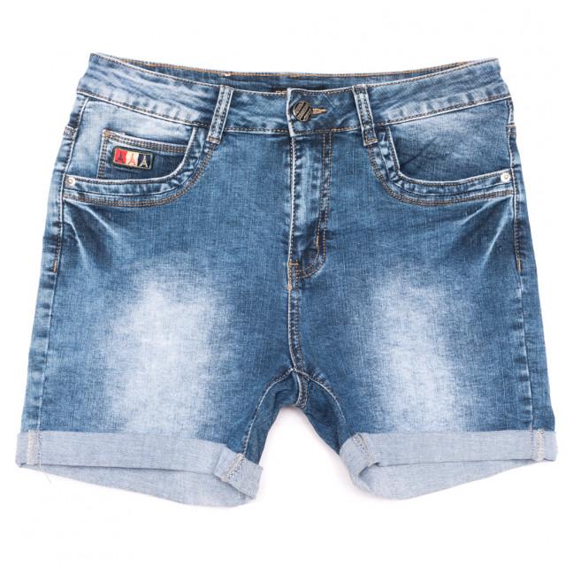 0522 Settanta шорты джинсовые женские батальные синие стрейчевые (31-38, 6 ед.) Settanta: артикул 1109110