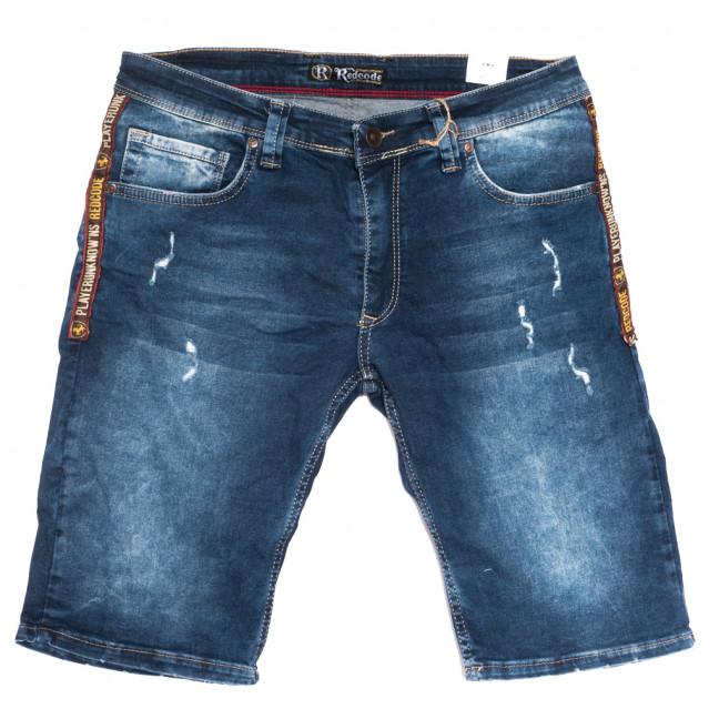 6526 Redcode шорты джинсовые мужские с царапками синие стрейчевые (29-36, 8 ед.) Redcode: артикул 1108737