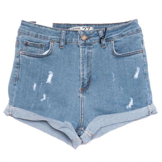 19180 Sasha шорты джинсовые женские с царапками синие стрейчевые (26-31, 8 ед.) Sasha: артикул 1109307