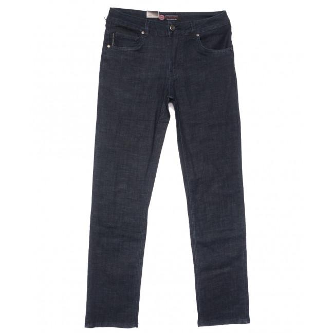 9497 God Bаron джинсы мужские серые весенние стрейчевые (30-40, 8 ед.) God Baron: артикул 1109083