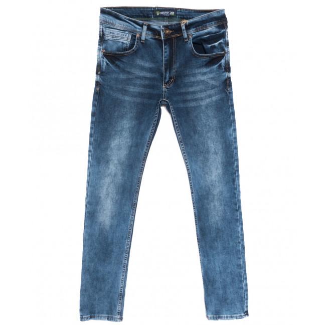 6662 Destry джинсы мужские синие весенние стрейчевые (29-36, 8 ед.) Destry: артикул 1110130