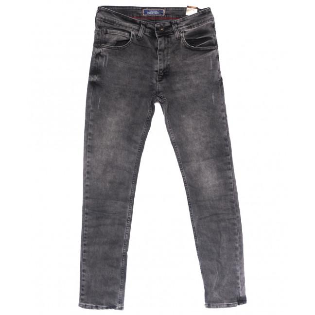 6811 Destry джинсы мужские полубатальные с царапками серые весенние стрейчевые (32-40, 8 ед.) Destry: артикул 1109906