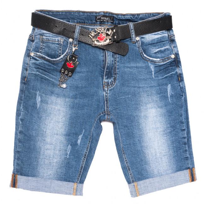 9058 Dknsel шорты джинсовые женские полубатальные с царапками синие стрейчевые (28-33, 6 ед.) Dknsel: артикул 1109612