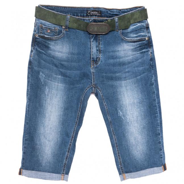 9060 Dknsel шорты джинсовые женские батальные с царапками синие стрейчевые (30-36, 6 ед.) Dknsel: артикул 1109611