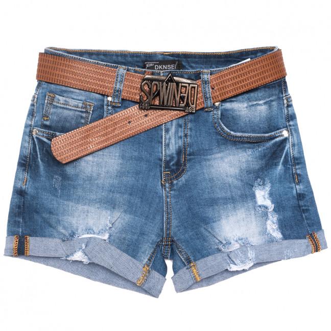 2112 Dknsel шорты джинсовые женские с рванкой синие стрейчевые (25-30, 6 ед.) Dknsel: артикул 1109619
