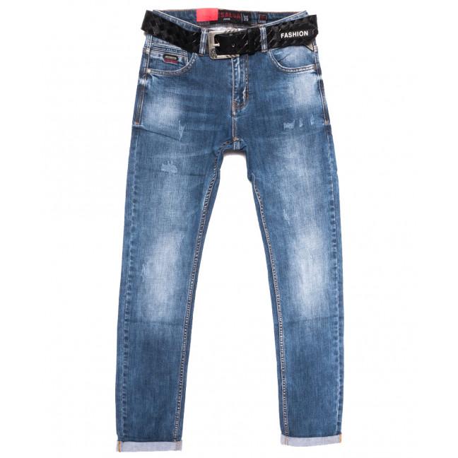 9626 Resalsa джинсы мужские с царапками синие стрейчевые (29-36, 7 ед.) Resalsa: артикул 1109725