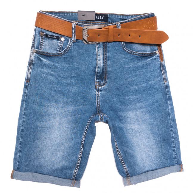 6227 Resalsa шорты джинсовые мужские полубатальные синие стрейчевые (32-42, 7 ед.) Resalsa: артикул 1109695