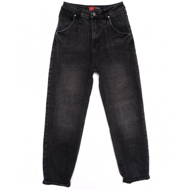 0055-3 М Relucky джинсы-баллон серые осенние стрейчевые (25-30, 6 ед.) Relucky: артикул 1110580