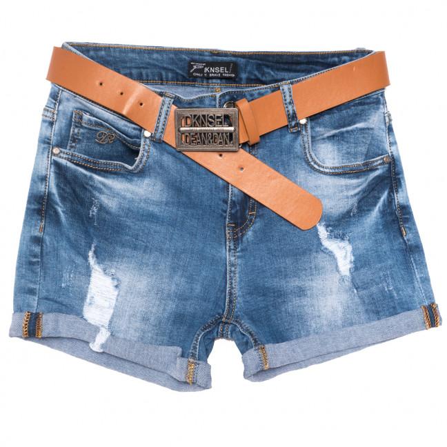 5103 Dknsel шорты джинсовые женские полубатальные с рванкой синие стрейчевые (28-33, 6 ед.) Dknsel: артикул 1109618