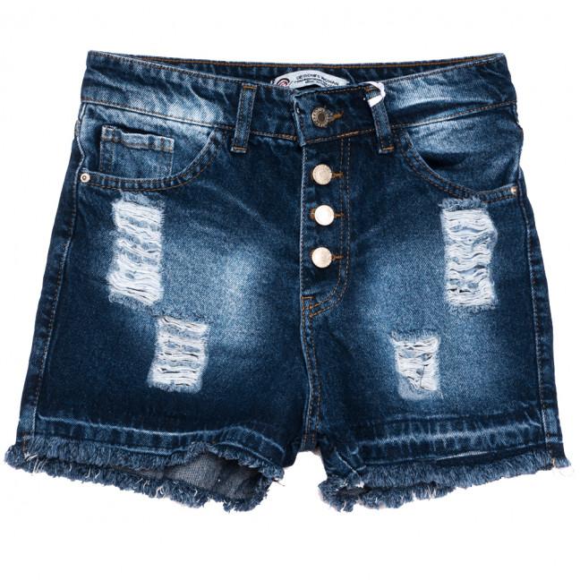 0333 Geronis шорты джинсовые женские с рванкой синие коттоновые (25-30, 8 ед.) Geronis: артикул 1110271