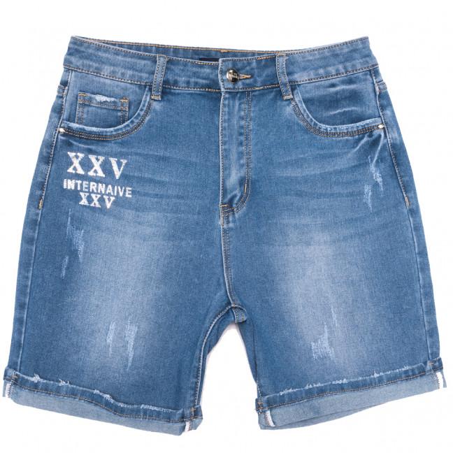 1584 Lady N шорты джинсовые женские с царапками синие стрейчевые (25-30, 6 ед.) Lady N: артикул 1109745