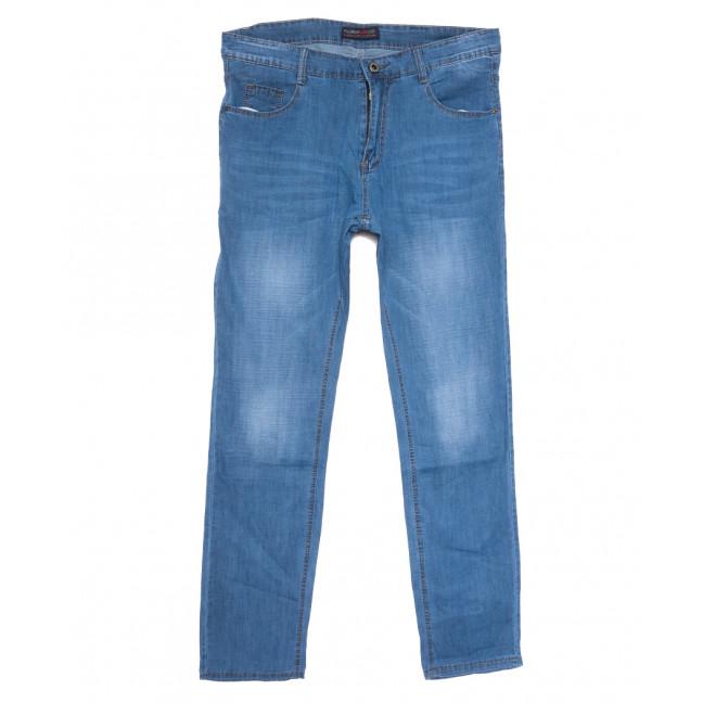 8015 Vouma-Up джинсы мужские синие весенние стрейчевые (29-38, 8 ед.) Vouma-Up: артикул 1109640