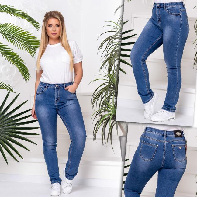 8229 Vanver джинсы женские батальные весенние стрейчевые (31-38, 6 ед.) Vanver: артикул 1109445