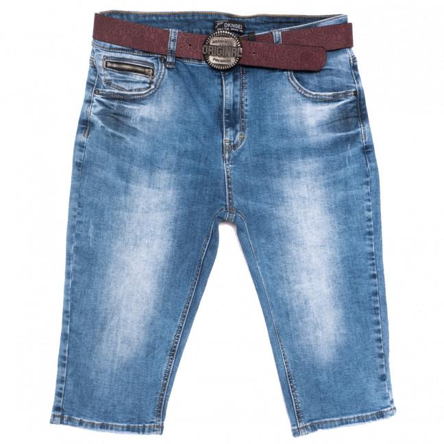 1109 Dknsel шорты джинсовые женские батальные с царапками синие стрейчевые (31-38, 6 ед.) Dknsel: артикул 1109607