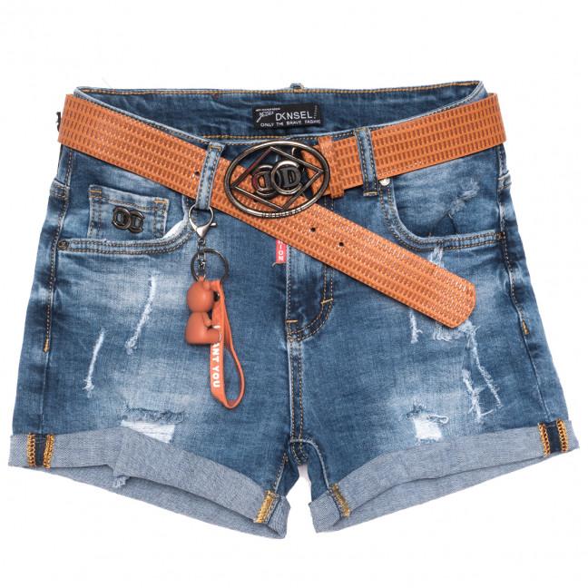 2102 Dknsel шорты джинсовые женские с рванкой синие стрейчевые (25-30, 6 ед.) Dknsel: артикул 1109620