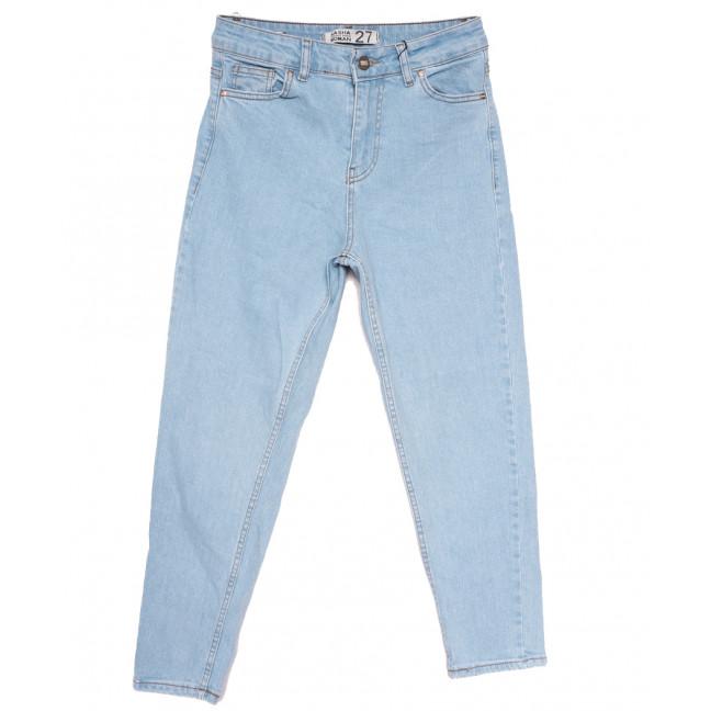 0870 Sasha джинсы женские синие весенние стрейчевые (26-31, 8 ед.) Sasha: артикул 1110294