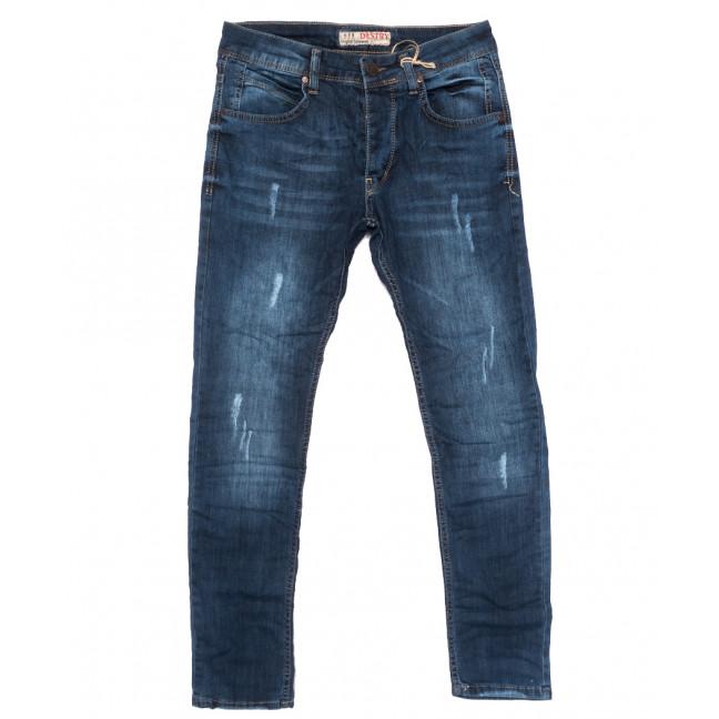4543 Destry джинсы мужские с царапками синие весенние стрейчевые (29-36, 8 ед.) Destry: артикул 1109925
