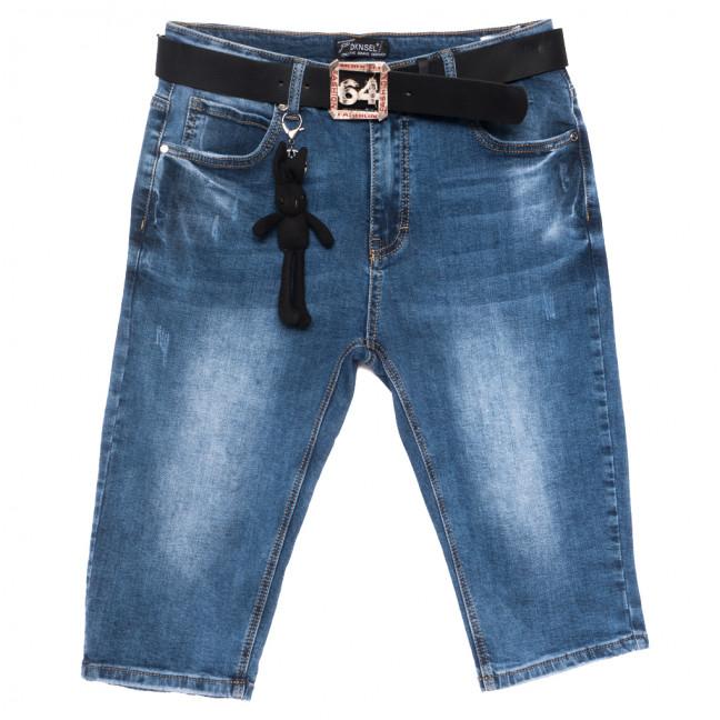 3110 Dknsel шорты джинсовые женские батальные с царапками синие стрейчевые (30-36, 6 ед.) Dknsel: артикул 1109606
