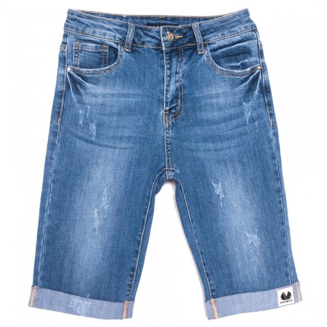1577 Lady N шорты джинсовые женские полубатальные с царапками синие стрейчевые (28-33, 6 ед.) Lady N: артикул 1109740