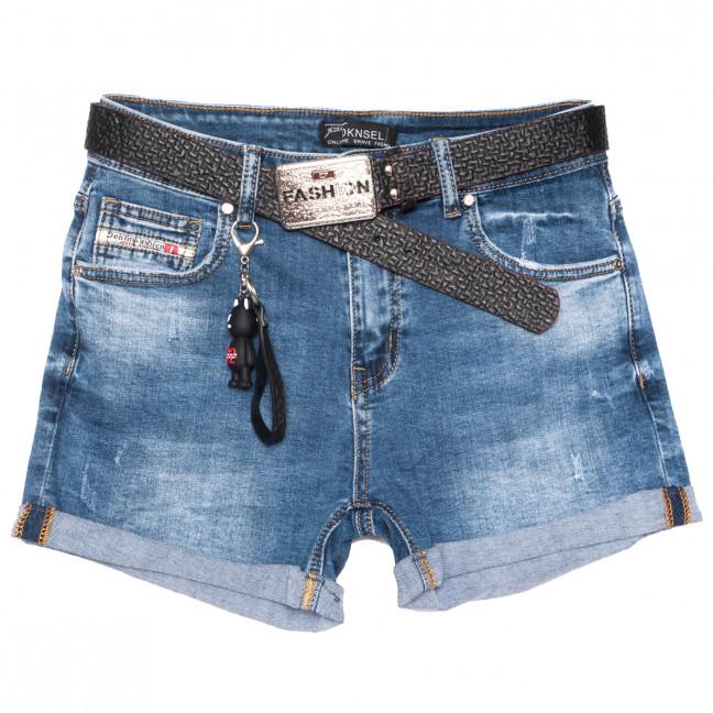 5117 Dknsel шорты джинсовые женские полубатальные с царапками синие стрейчевые (28-33, 6 ед.) Dknsel: артикул 1109617