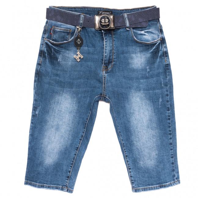 1108 Dknsel шорты джинсовые женские батальные с царапками синие стрейчевые (31-38, 6 ед.) Dknsel: артикул 1109609