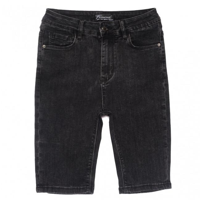 0515 шорты джинсовые женские полубатальные черные стрейчевые (28-33, 6 ед.) Шорты: артикул 1109624