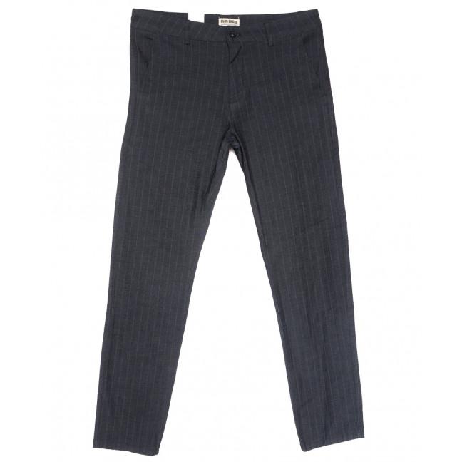 0895 Plus Press брюки мужские полубатальные серые весенние стрейчевые (32-38, 8 ед.) Plus Press: артикул 1110015