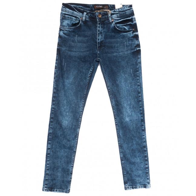6886 Destry джинсы мужские с царапками синие весенние стрейчевые (29-36, 8 ед.) Destry: артикул 1110131
