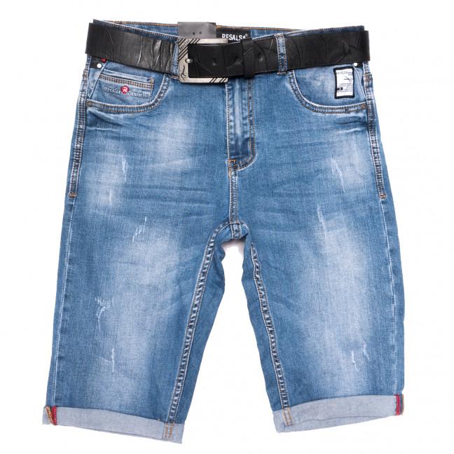 6100 Resalsa шорты джинсовые мужские с царапками синие стрейчевые (30-38, 7 ед.) Resalsa: артикул 1109683