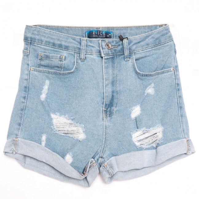 4014-4 Real Focus шорты джинсовые женские с рванкой синие стрейчевые (26-30, 5 ед.) Real Focus: артикул 1110520