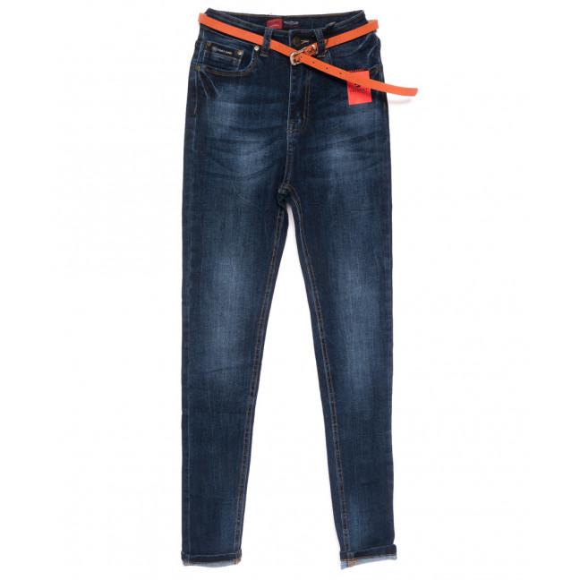 0085-1 A Relucky американка синяя осенняя стрейчевая (25-30, 6 ед.) Relucky: артикул 1110341
