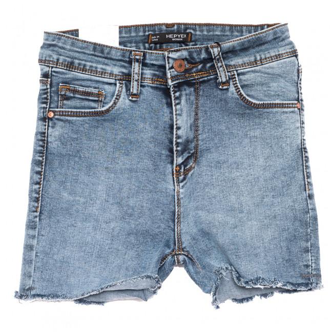3923 Hepyek шорты джинсовые женские синие стрейчевые (26-31, 8 ед.) Hepyek: артикул 1110433