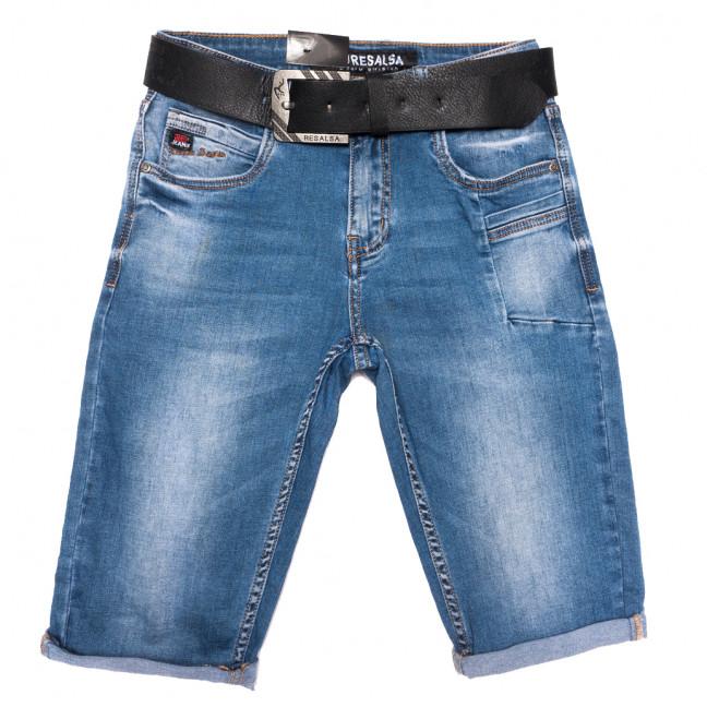 6120 Resalsa шорты джинсовые мужские молодежные синие стрейчевые (27-33, 7 ед.) Resalsa: артикул 1109690