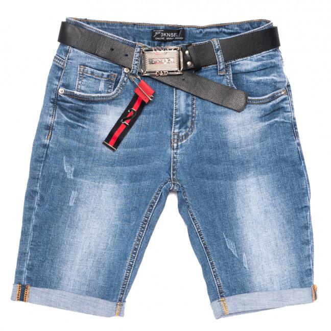 7057 Dknsel шорты джинсовые женские с царапками синие стрейчевые (25-30, 6 ед.) Dknsel: артикул 1109614